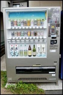 Vending Machines on
